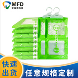 Dehumidification bag
