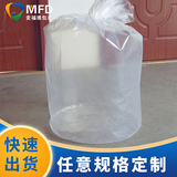 Moisture proof waterproof cylinder plastic bag