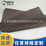 Flame retardant film