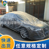 Disposable car clothing